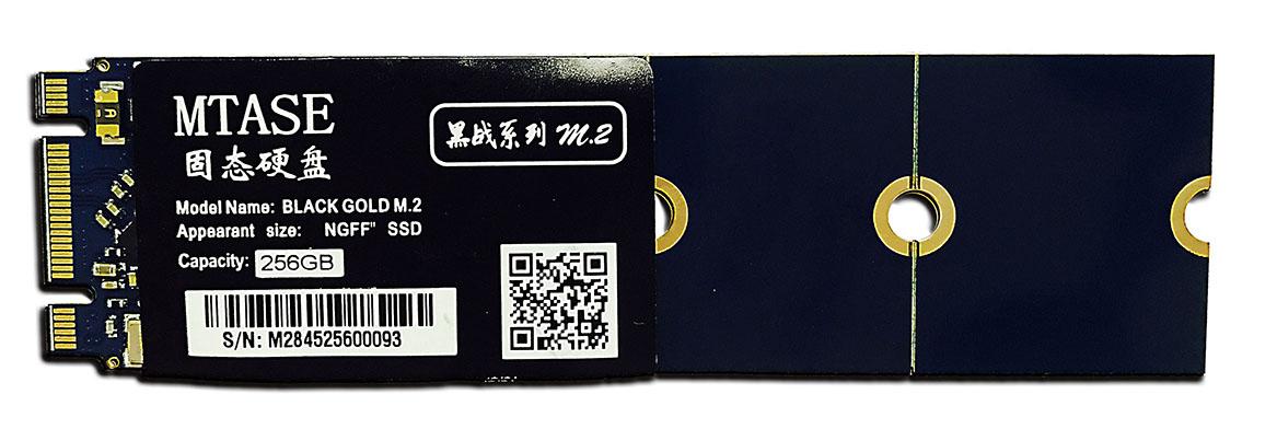 魅光黑战 M2硬盘256G