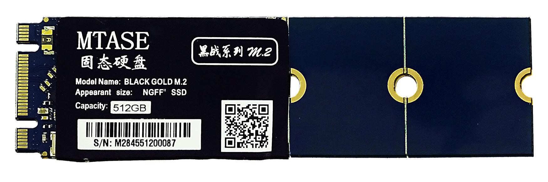 魅光黑战 M2硬盘512G