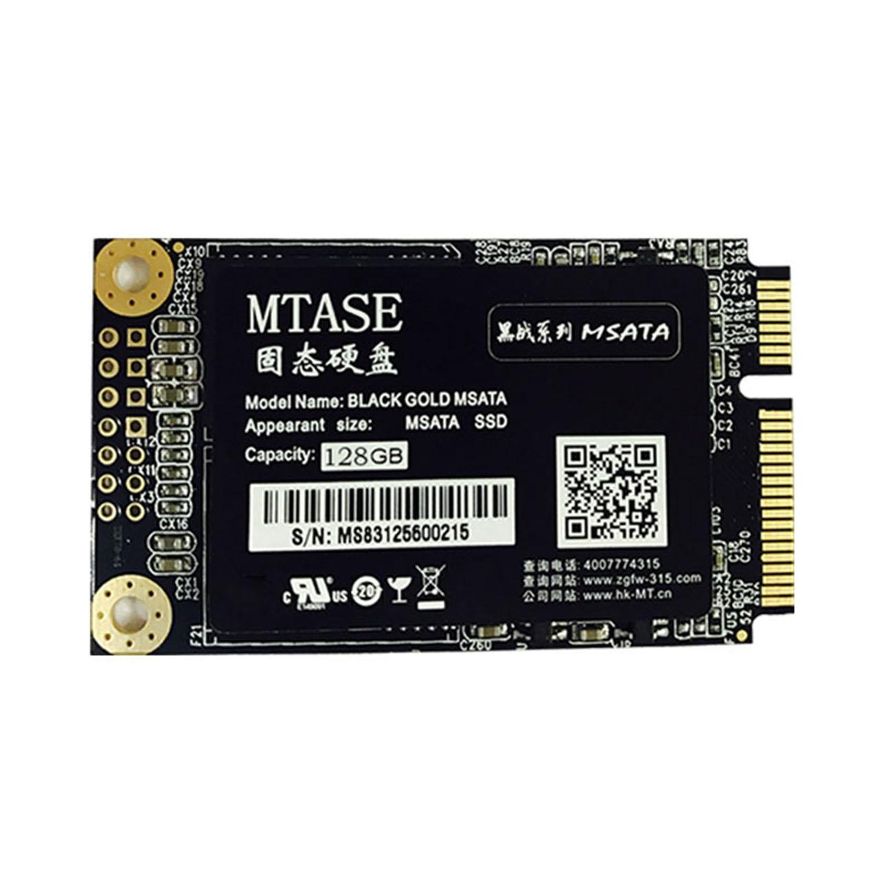 魅光黑战 MSATA硬盘128G